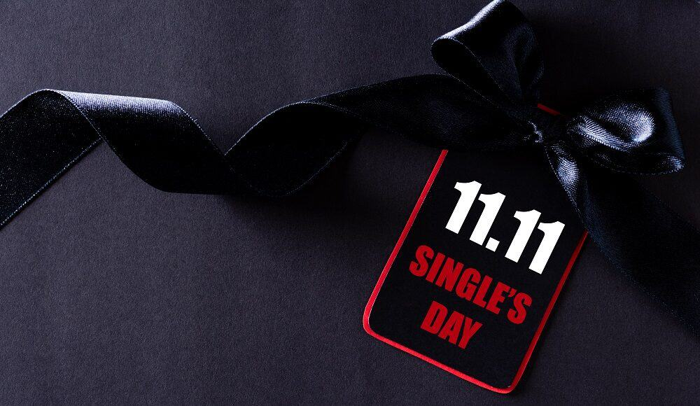 Single's Day 11.11
